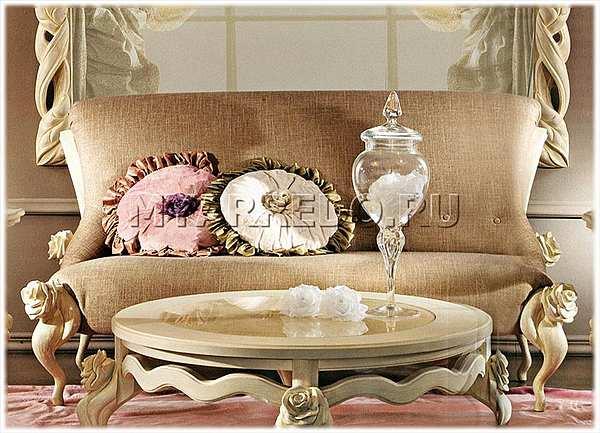 Sofa BITOSSI LUCIANO 3262